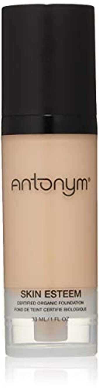 ビタミン思い出すインストラクターAntonym - Skin Esteem Organic Liquid Foundation Beige Medium