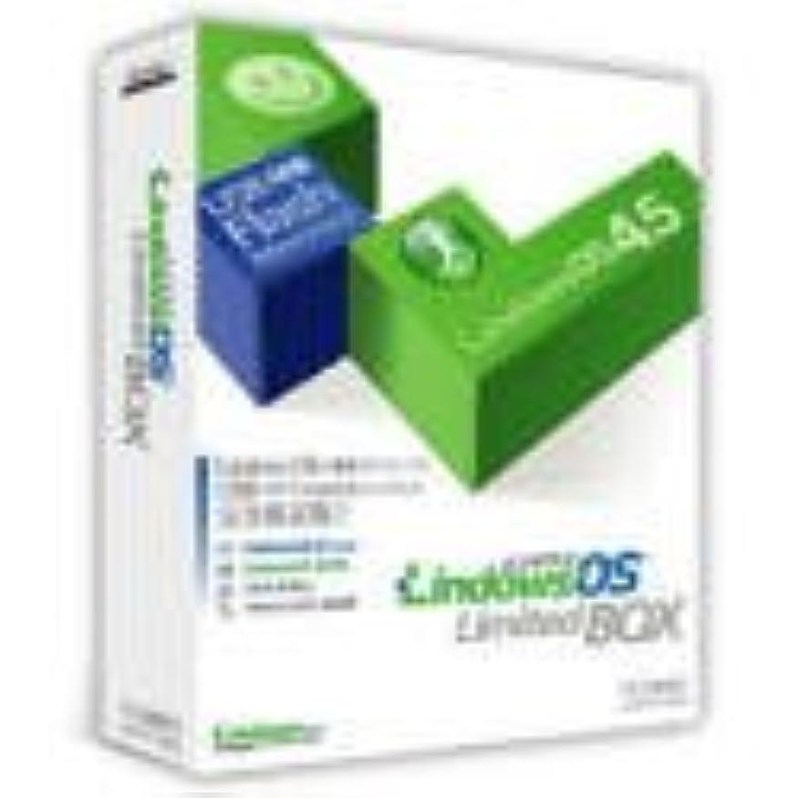 教室簡単にソケットLindows OS Limited BOX