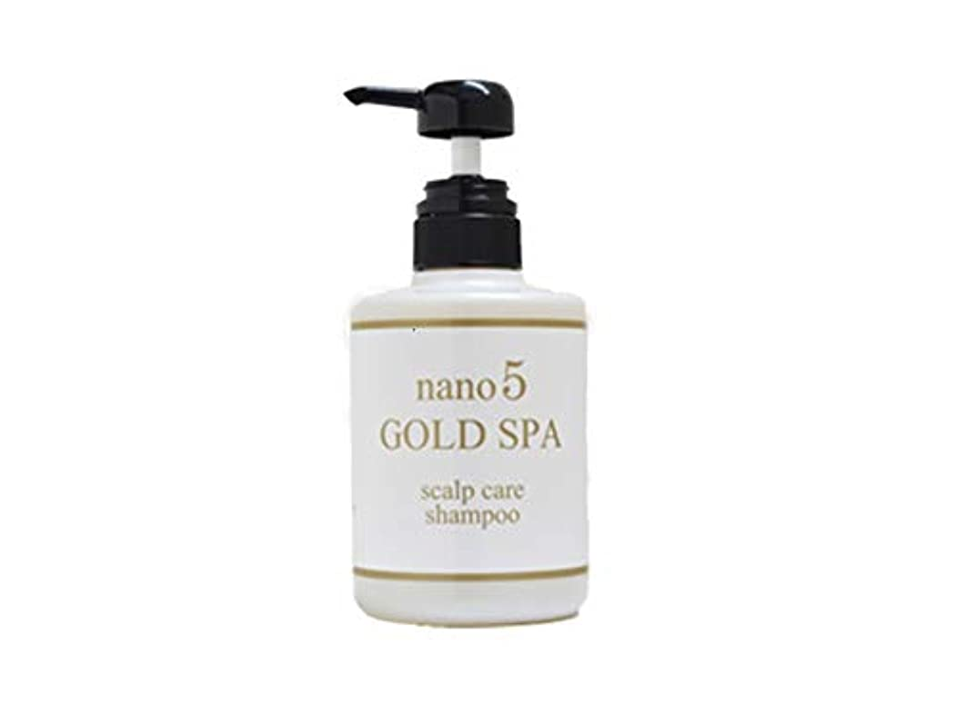 精算梨光景nano5GOLD SPA(ナノファイブゴールドスパ) nano5 GOLD SPAシャンプー 無香料 400