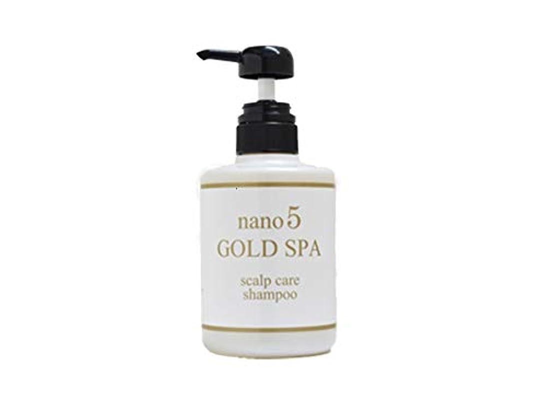 反射決してエピソードnano5GOLD SPA(ナノファイブゴールドスパ) nano5 GOLD SPAシャンプー 無香料 400