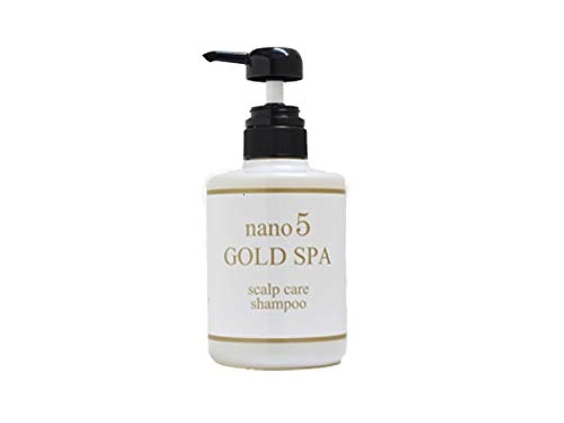 メドレーレンダー申請中nano5 GOLD SPAシャンプー