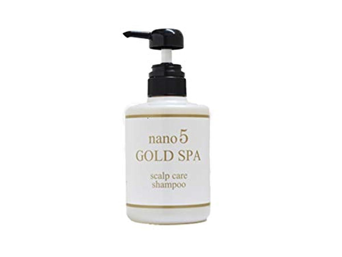ハイジャックマラソン脆いnano5GOLD SPA(ナノファイブゴールドスパ) nano5 GOLD SPAシャンプー 無香料 400