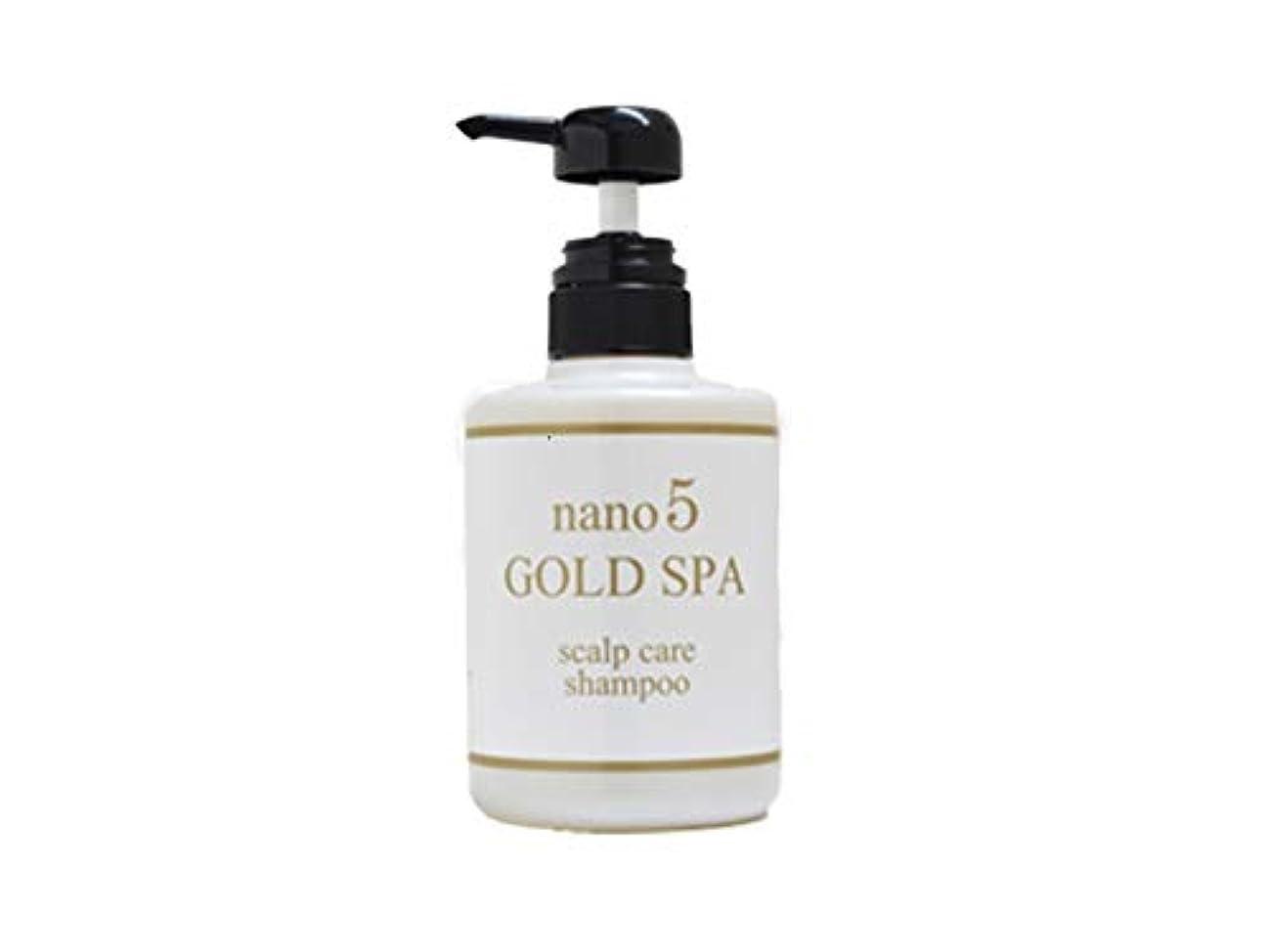 周り心臓ファウルnano5GOLD SPA(ナノファイブゴールドスパ) nano5 GOLD SPAシャンプー 無香料 400