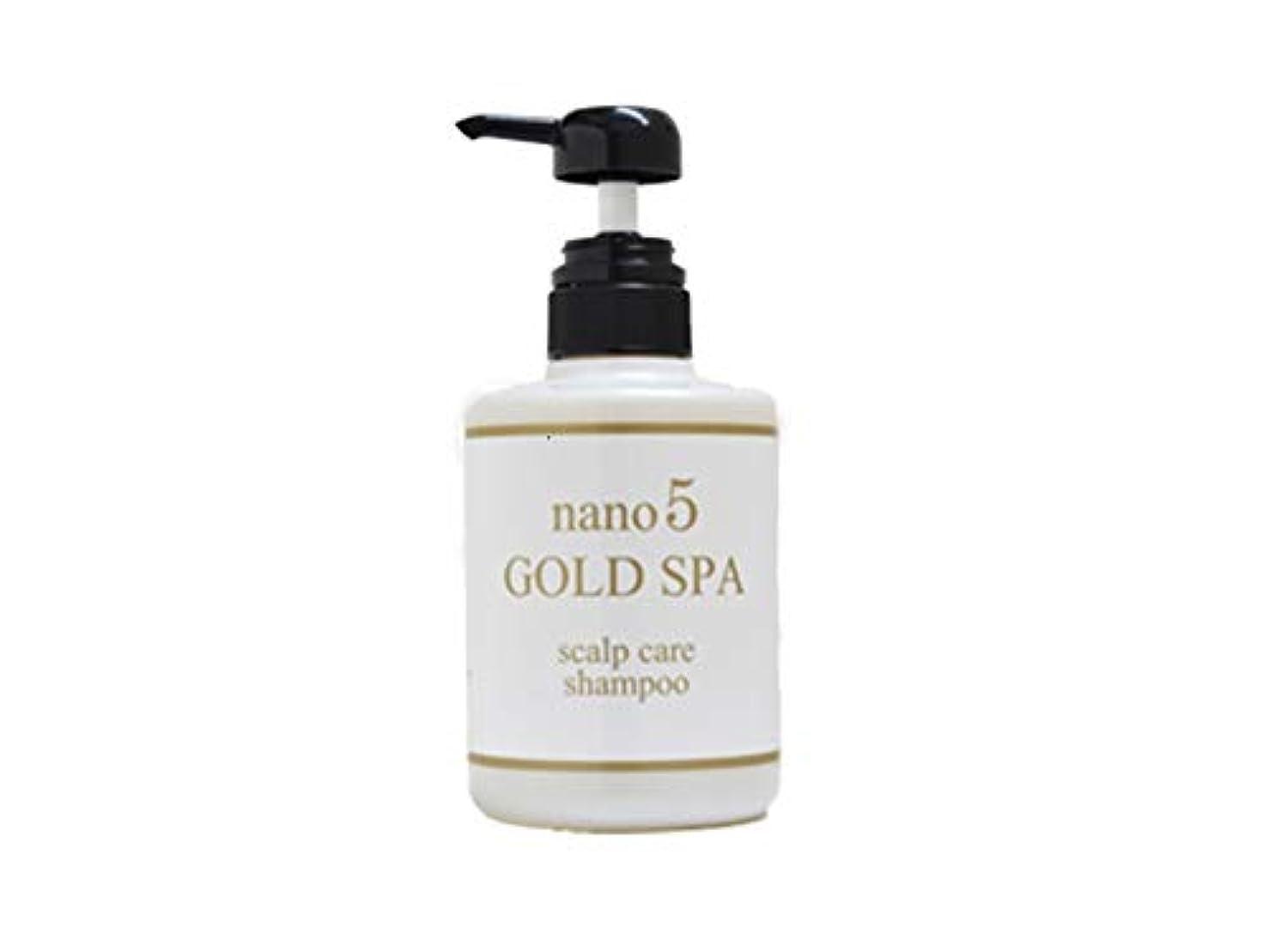 崇拝しますビート伝説nano5 GOLD SPAシャンプー