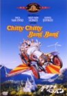 チキ・チキ・バン・バン [DVD]