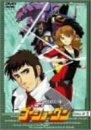 戦国魔神ゴーショーグン Vol.2 [DVD]