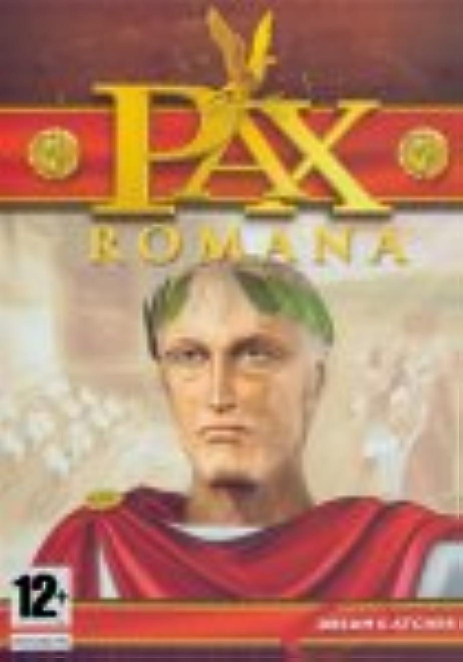 バルセロナドナー横たわるPax Romana (輸入版)