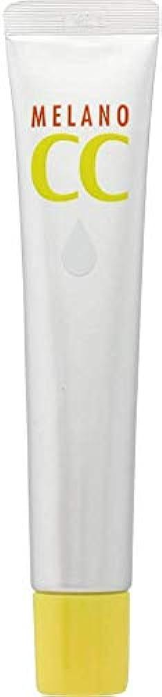 シャースーツケース撤回するメラノCC 薬用しみ?ニキビ 集中対策 美白 Wビタミン浸透美容液 20mL