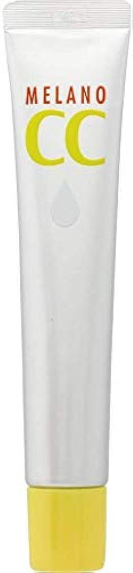 警察署継続中屋内でメラノCC 薬用しみ?ニキビ 集中対策 美白 Wビタミン浸透美容液 20mL