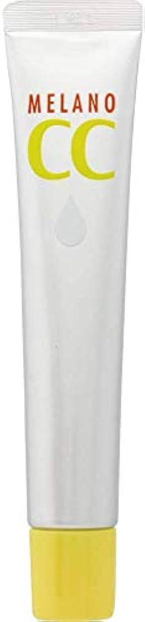 絶滅したウィスキークリームメラノCC 薬用しみ?ニキビ 集中対策 美白 Wビタミン浸透美容液 20mL