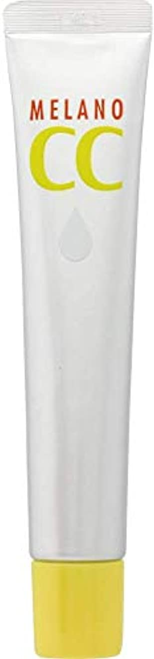 ロールブート追記メラノCC 薬用しみ?ニキビ 集中対策 美白 Wビタミン浸透美容液 20mL