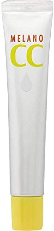 腐食するカバー地平線メラノCC 薬用しみ?ニキビ 集中対策 美白 Wビタミン浸透美容液 20mL