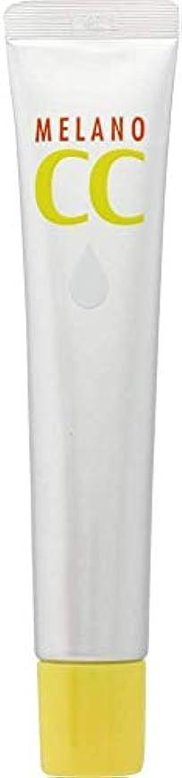 ウィザード群集クレーターメラノCC 薬用しみ?ニキビ 集中対策 美白 Wビタミン浸透美容液 20mL
