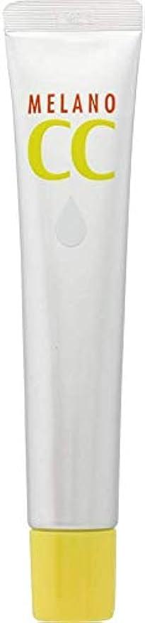 トリップエレクトロニック征服者メラノCC 薬用しみ?ニキビ 集中対策 美白 Wビタミン浸透美容液 20mL