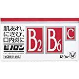 【第3類医薬品】ビノロン 180錠 ×6