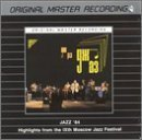 Jazz '84: Highlights from the IXth Moscow Jazz Festival by Various Artists