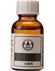 生活の木 カスターオイル[ひまし油] 25ml