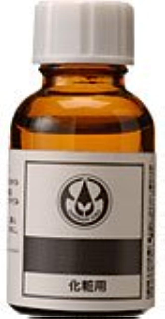 リングレットあなたが良くなりますランチ生活の木 有機アルガンオイル(クリア/精製)70ml