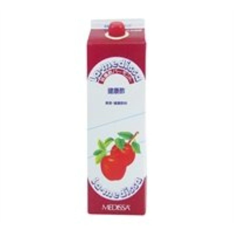 キャップ幾分キャップラ?メデッサ リンゴ酢バーモント 1.8L