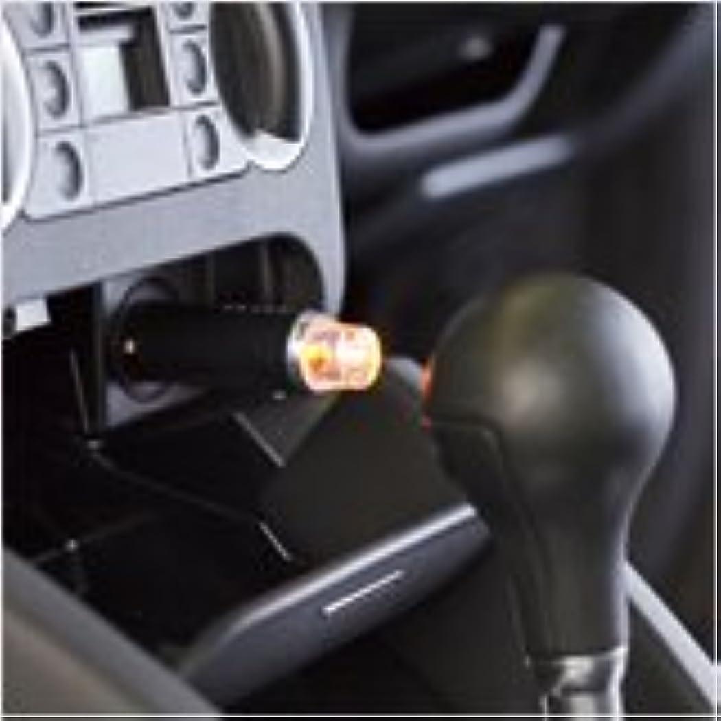 迷彩リフレッシュスピーカーアットアロマ drive time leather(車用アロマディフューザー) スターターセット ワンサイズ オーシャンクルーズ