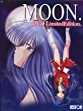 MOON.DVD Limited Edition.