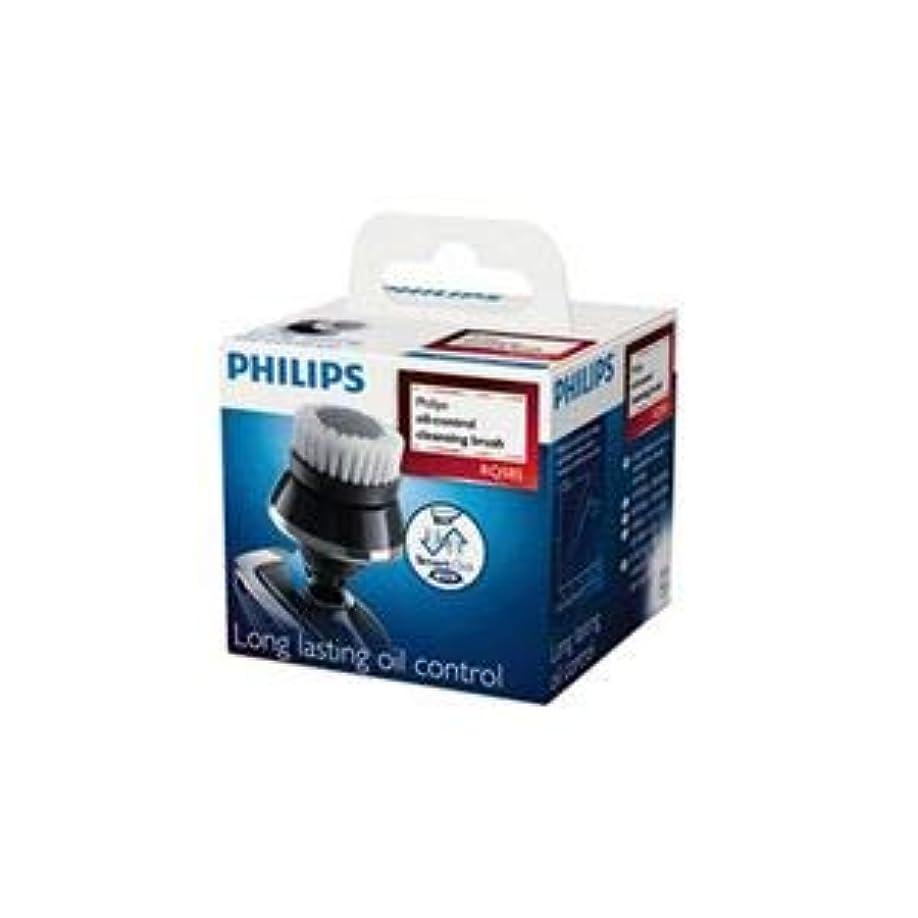 適性スクラッチ首謀者PHILIPS 交換用 洗顔ブラシ・マウントセット(1セット) RQ585/51