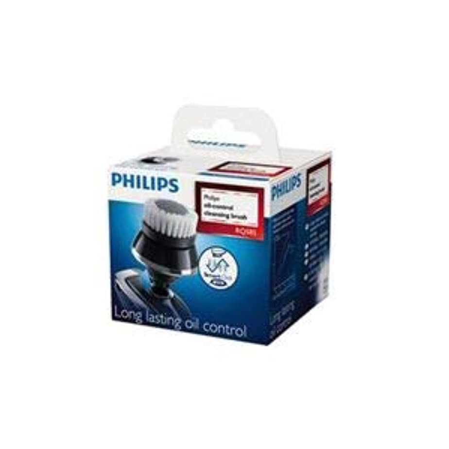 カーフ望まない毒PHILIPS 交換用 洗顔ブラシ?マウントセット(1セット) RQ585/51