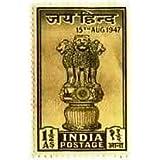 15 Dec '47 Independence Jai Hind Independence Emblem Lion Capital 1½ Anna