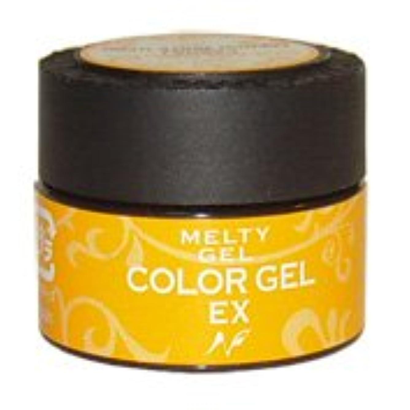 比較酸グレーカラージェルEXフレンチホワイト 3g