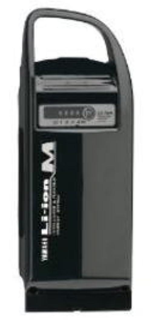 配るどちらも解き明かす【お預かりして再生】 X56-02 YAMAHA ヤマハ 電動自転車 バッテリー リサイクル サービス Li-ion