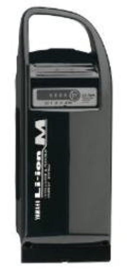 手任命カセット【お預かりして再生】 X56-30 YAMAHA ヤマハ 電動自転車 バッテリー リサイクル サービス Li-ion