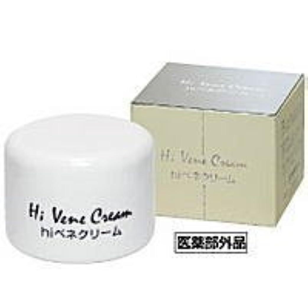 検体ヘルシーアシスタントサンケイ薬品 hiベネクリーム 1個