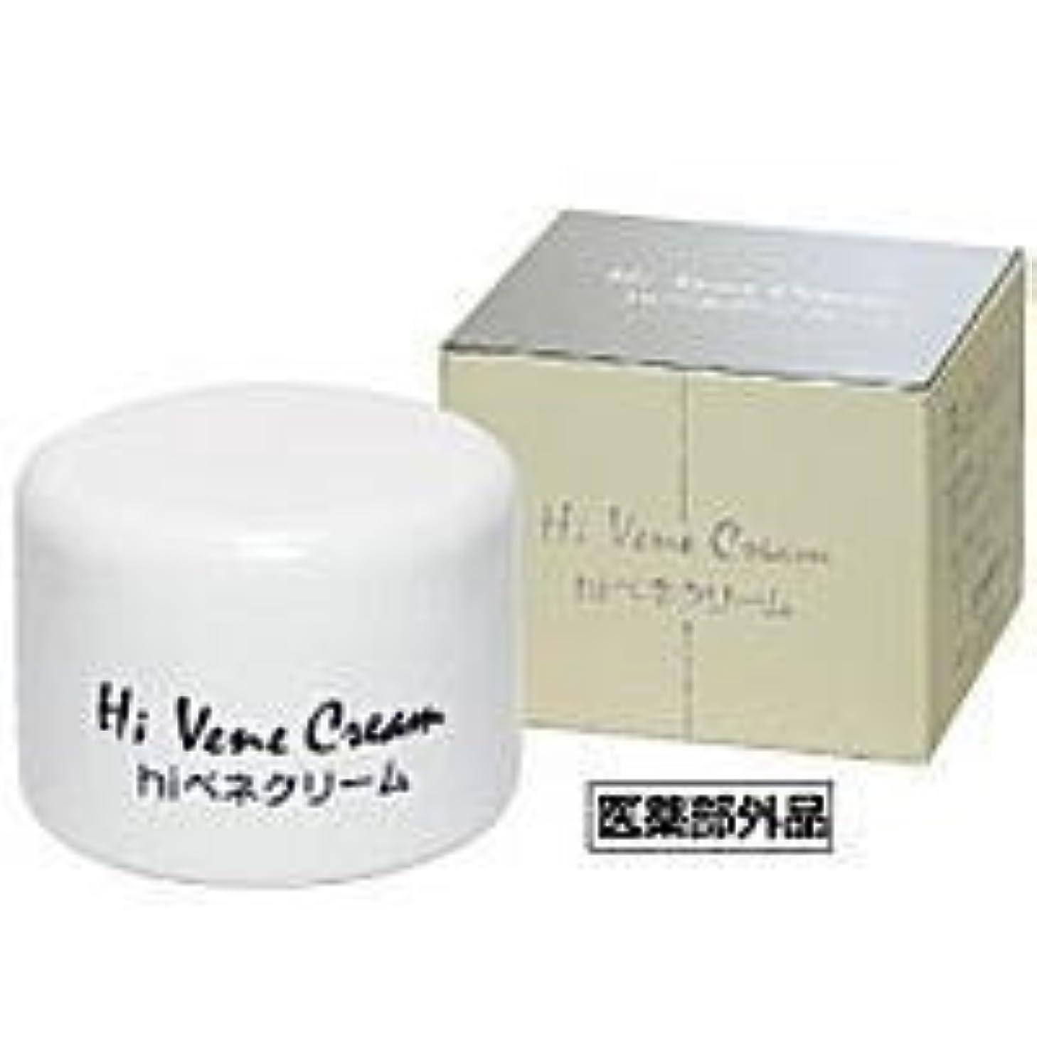 有害ミル電化するサンケイ薬品 hiベネクリーム 1個