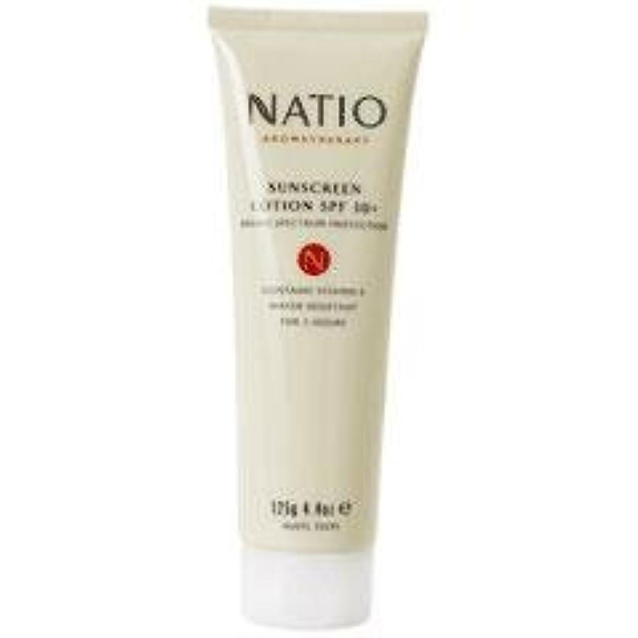 立法テセウス馬力【NATIO Aromatherapy Sunscreen Lotion SPF30+】 ナティオ  日焼け止めクリーム SPF30+ [海外直送品]