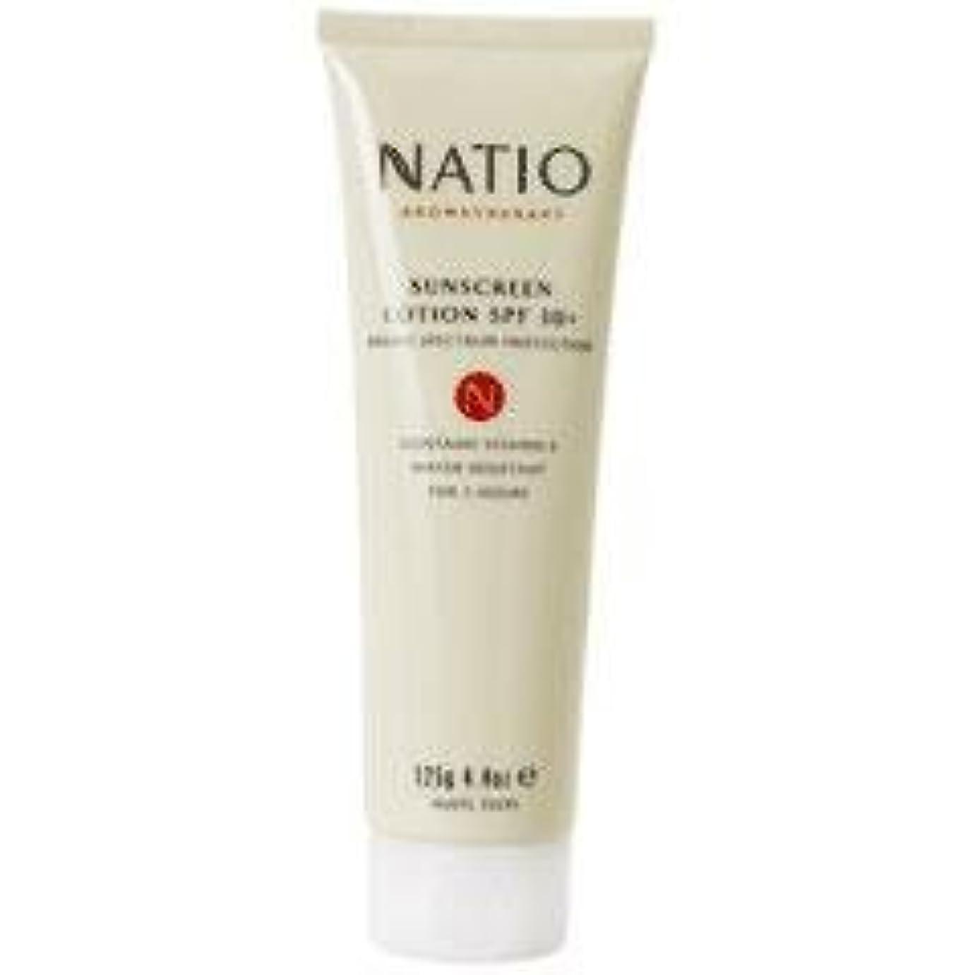 クリーナー残忍な計算する【NATIO Aromatherapy Sunscreen Lotion SPF30+】 ナティオ  日焼け止めクリーム SPF30+ [海外直送品]