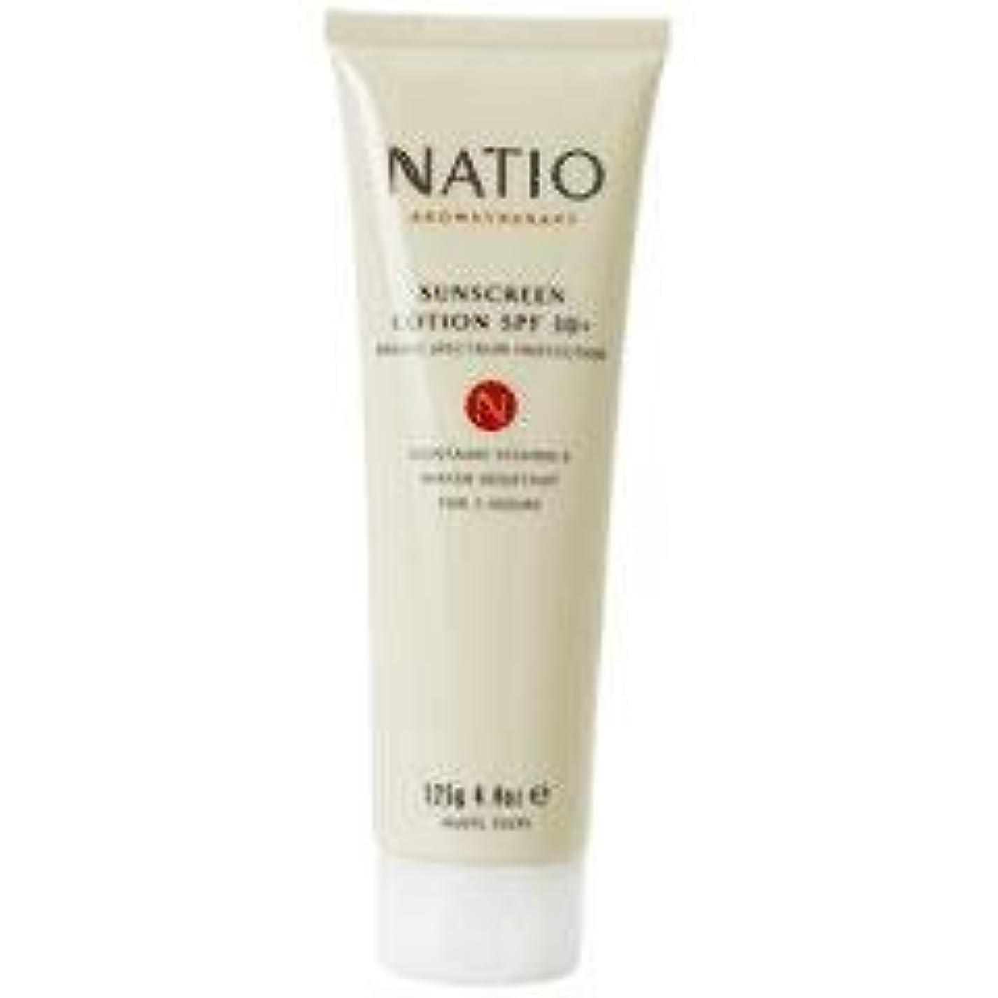 以前は通知男【NATIO Aromatherapy Sunscreen Lotion SPF30+】 ナティオ  日焼け止めクリーム SPF30+ [海外直送品]