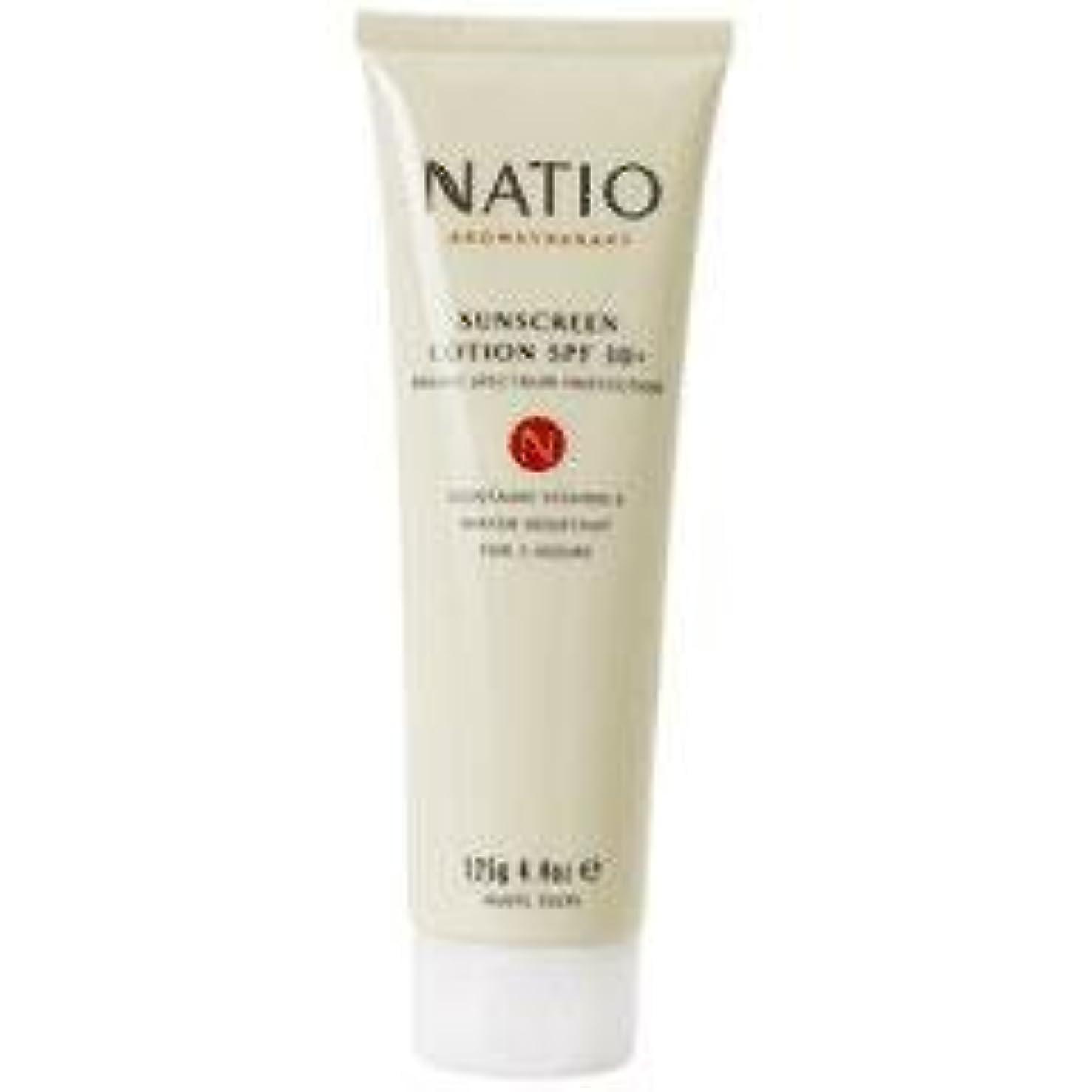 貸す橋牧師【NATIO Aromatherapy Sunscreen Lotion SPF30+】 ナティオ  日焼け止めクリーム SPF30+ [海外直送品]