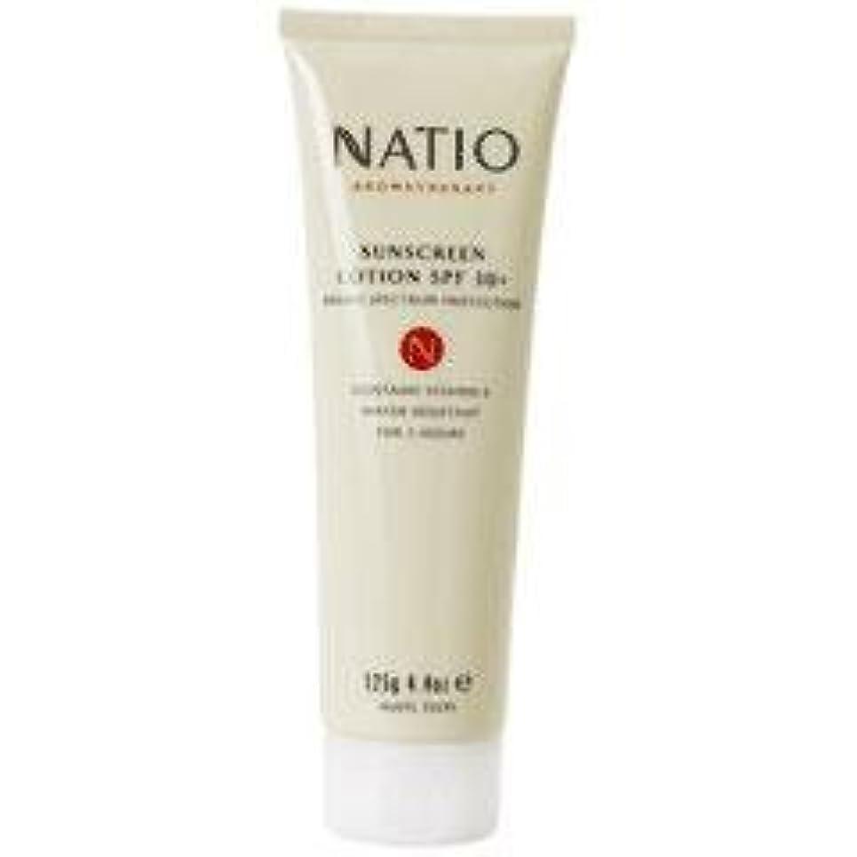 攻撃的避難見つける【NATIO Aromatherapy Sunscreen Lotion SPF30+】 ナティオ  日焼け止めクリーム SPF30+ [海外直送品]