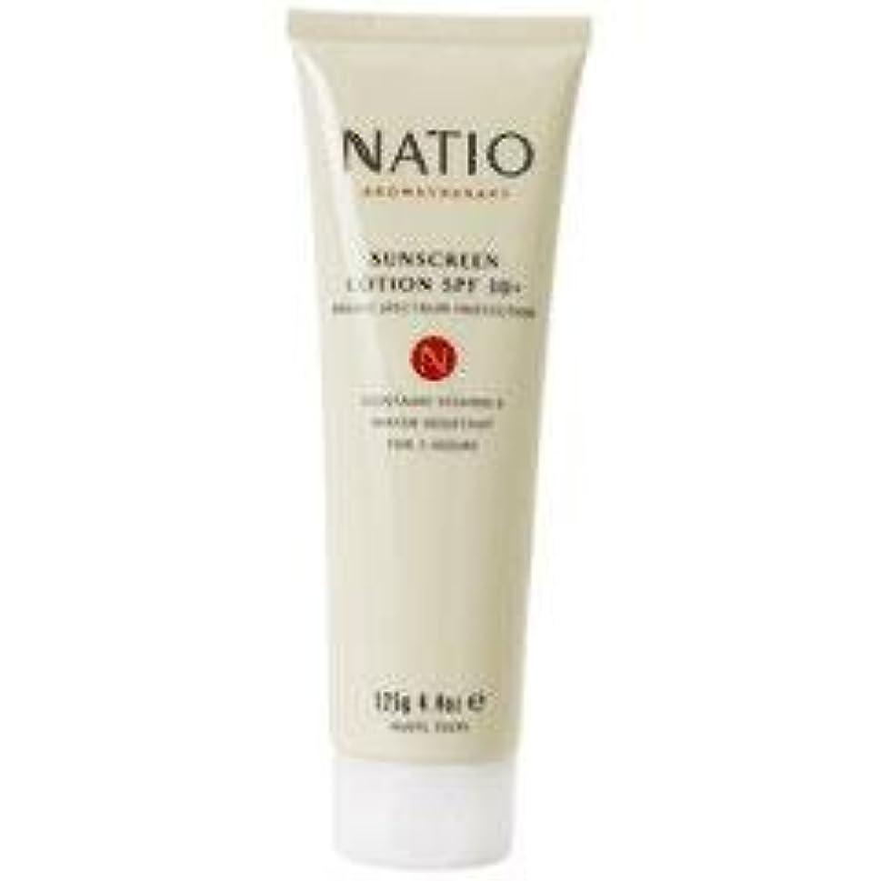 悪党枝タンザニア【NATIO Aromatherapy Sunscreen Lotion SPF30+】 ナティオ  日焼け止めクリーム SPF30+ [海外直送品]