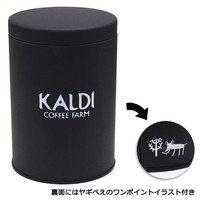 RoomClip商品情報 - カルディオリジナル キャニスター缶 ブラック 1個