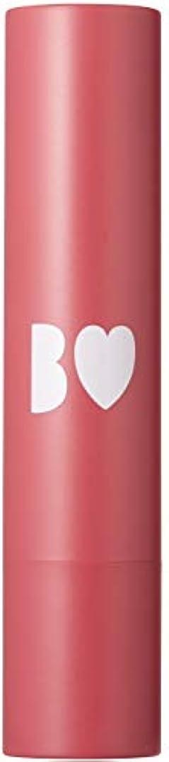 荷物メッセージ強化するB IDOL(ビーアイドル) ビーアイドル ツヤプルリップ 05 ヤキモチピンク 2.4g 口紅