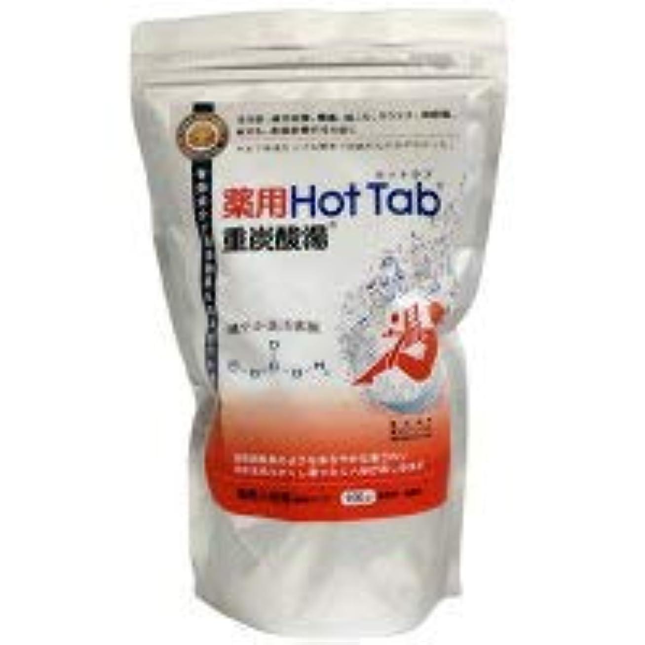 予想外再生可能高く薬用ホットタブ重炭酸湯 100錠入り