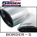 5ZIGEN マフラー BORDER-S マーチ K11/HK11