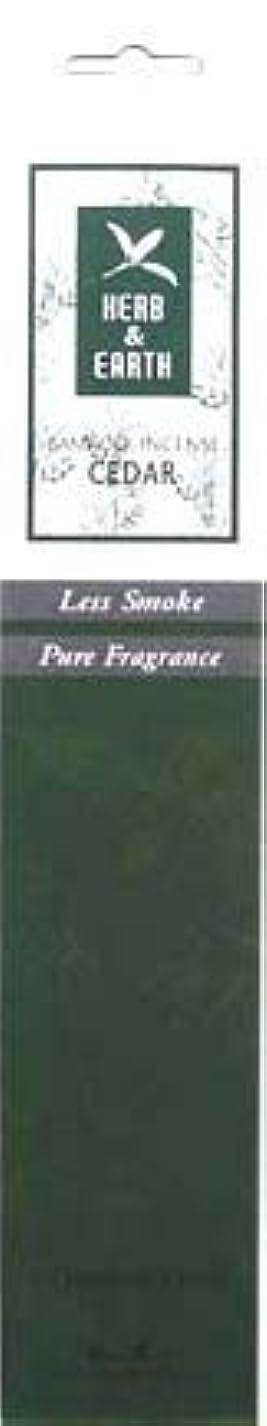 メイドニックネーム仲人Herb & Earth Incense – Cedar