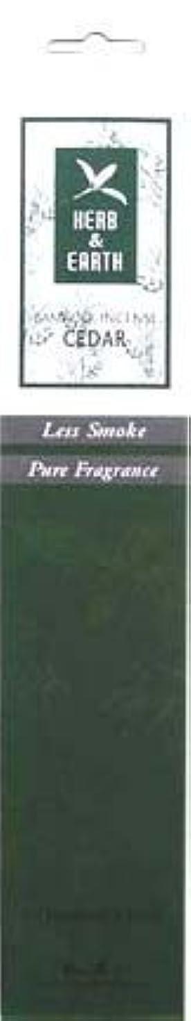 マエストロリーチ価格Herb & Earth Incense – Cedar
