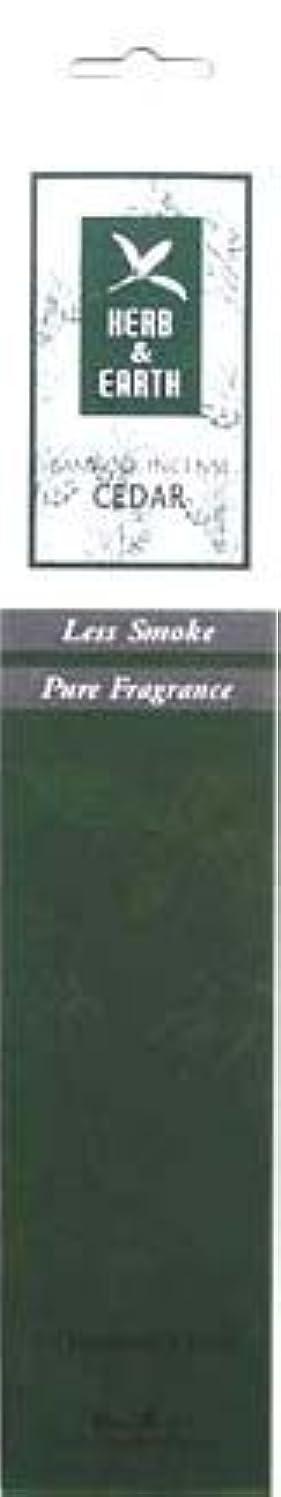 創始者罪悪感溢れんばかりのHerb & Earth Incense – Cedar