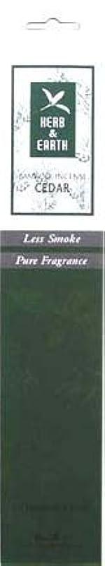 世界穏やかな出費Herb & Earth Incense – Cedar