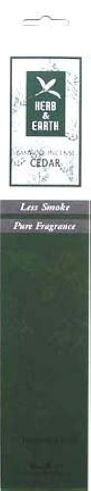 足枷排泄物管理しますHerb & Earth Incense – Cedar