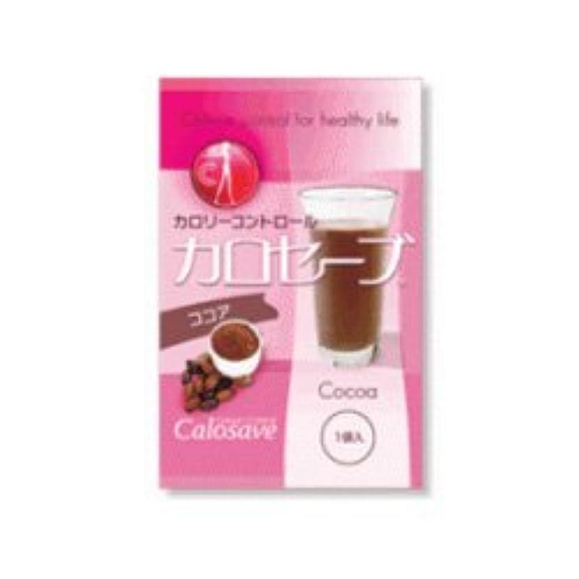 葉を拾うチョコレート魔術カロセーブ ココア味 ドリンクタイプ 8袋入