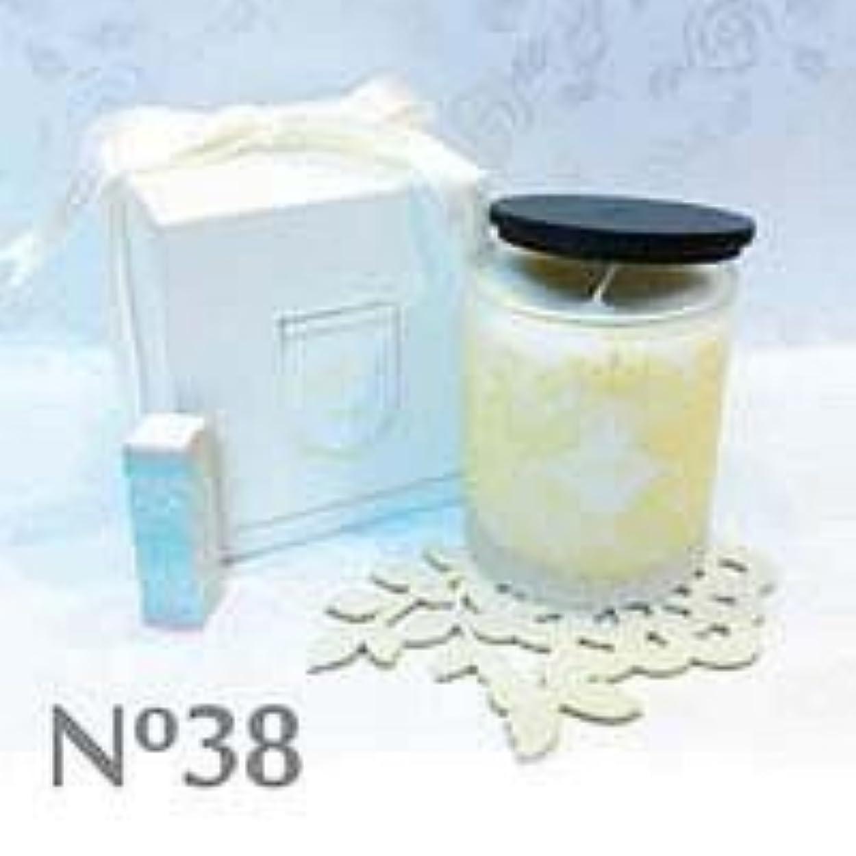 証人シダ逃れるアロマキャンドル parfum No.38